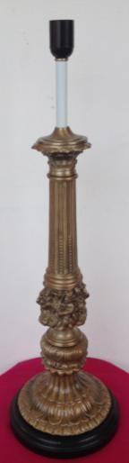 Vintage Design Table Lamp, Brass Finish