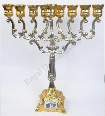Gold And Silver 9  Branch Lampstand Menorah